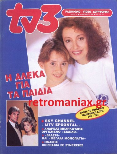 1988-50.jpg