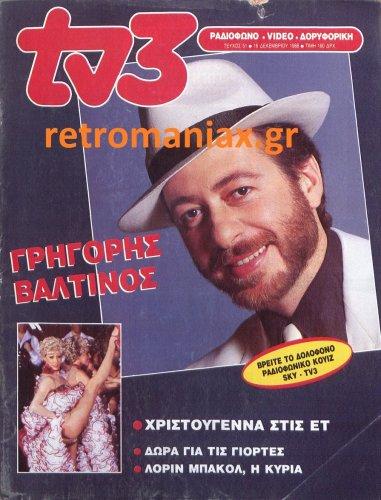 1988-51.jpg