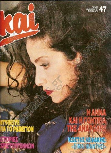 1989-47.jpg