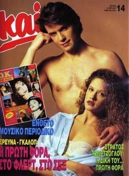 1991-14.jpg