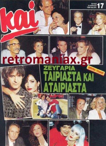 1991-17.jpg