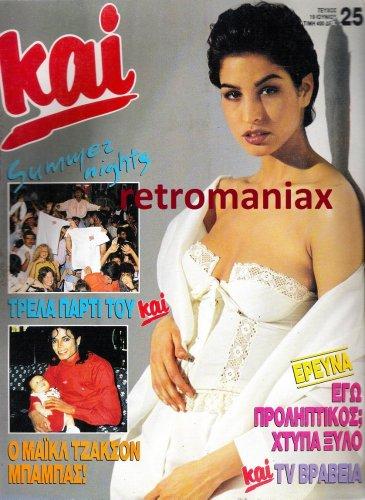 1991-25.jpg
