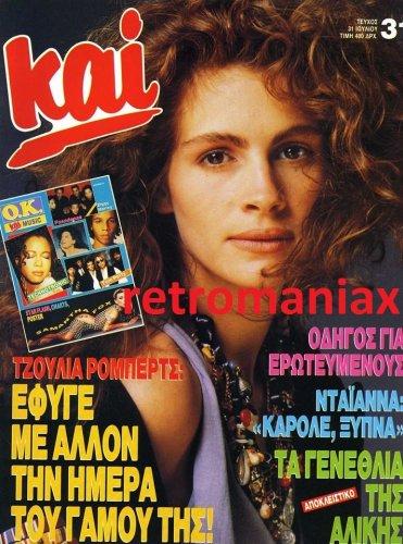 1991-31.jpg