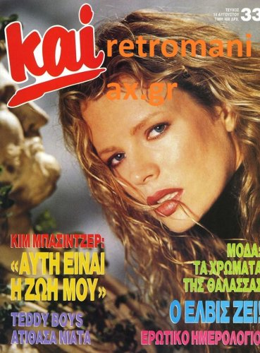 1991-33.jpg