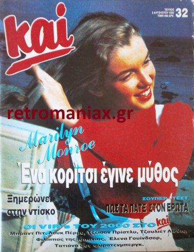 1992-32.JPG