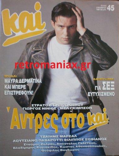 1992-45.JPG