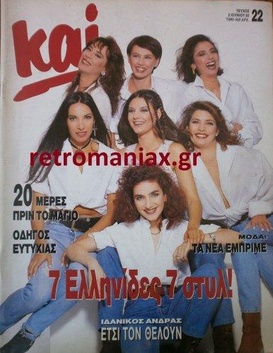 1993-22.JPG