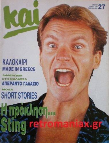 1993-27.JPG