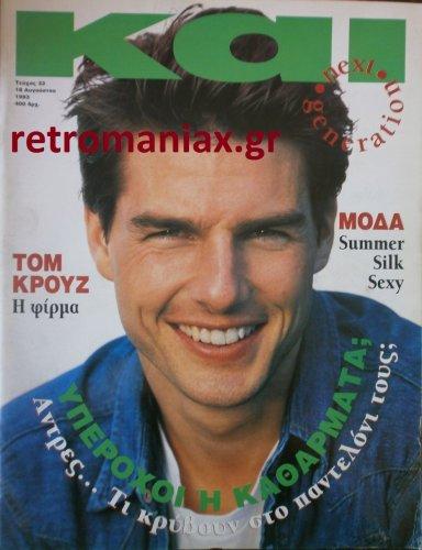 1993-33.JPG