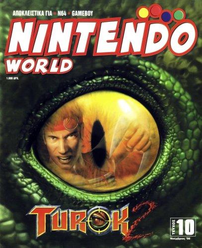 Nintendo World 10.jpg