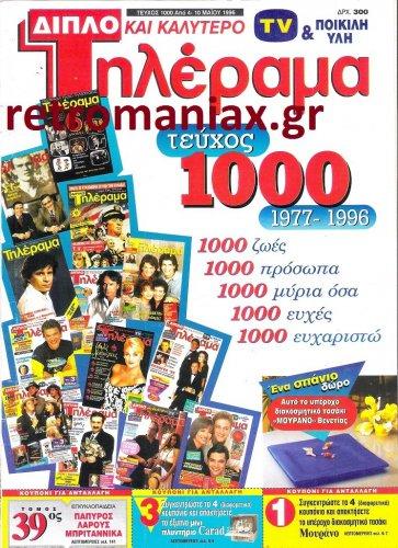 1000 (2).jpg