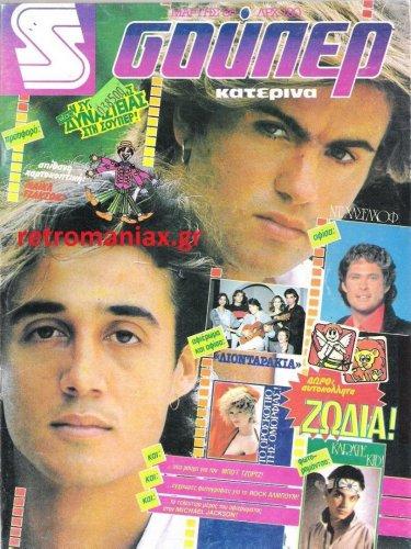 1986-03.jpg