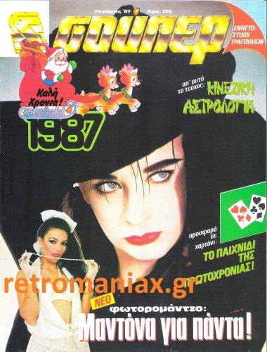 1987-01.jpg