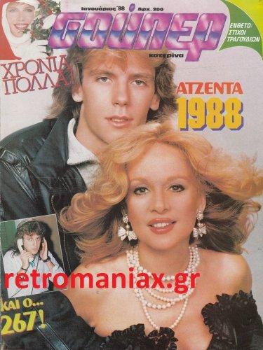 1988-01.jpg