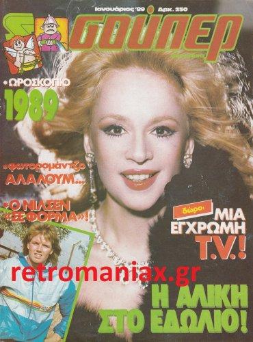 1989-01.jpg