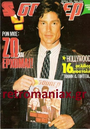 1989-05.jpg