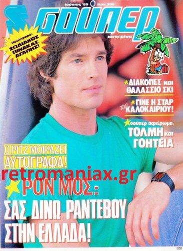 1989-06.jpg
