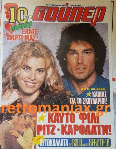 1989-09.jpg