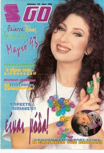 1993-06.jpg
