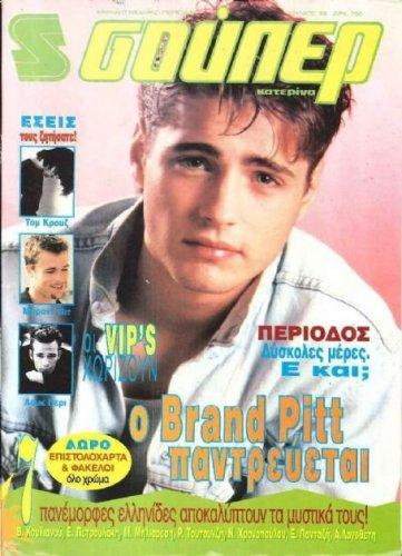 1995-06.jpg