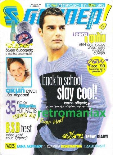 1999-10.jpg