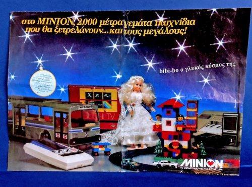 MINION 1981.jpg