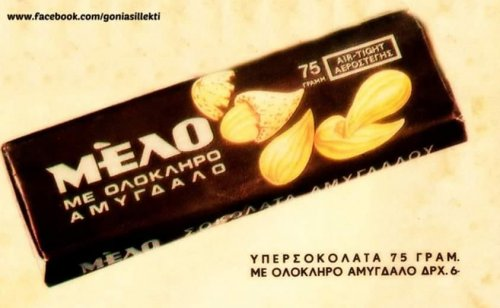 meloo.jpg