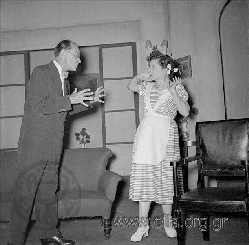 1953 2.jpg